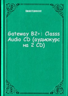 Обложка книги  - Gateway B2+: Classs Audio CD (аудиокурс на 2 CD)