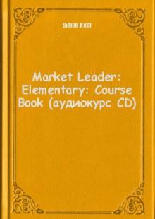 Обложка книги  - Market Leader: Elementary: Course Book (аудиокурс CD)