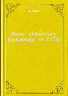 Обложка книги  - Move: Elementary (аудиокурс на 2 CD)