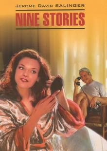Обложка книги  - Jerome David Salinger: Nine Stories / Джером Дэвид Сэлинджер. Девять рассказов. Книга для чтения