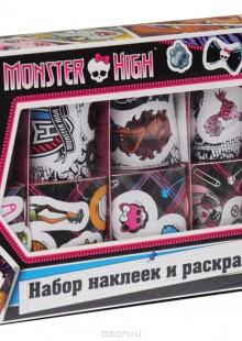 Обложка книги  - Monster High. Набор наклеек и раскрасок
