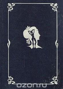 Обложка книги  - Анжелика в Квебеке