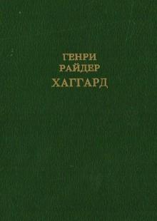 Обложка книги  - Клеопатра. Владычица зари