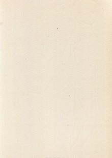 Обложка книги  - Диагностика хирургических заболеваний органов грудной и брюшной полости у детей