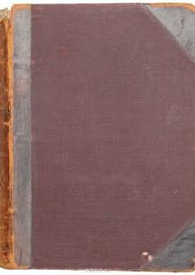 Обложка книги  - Женщина – домашний врач. Настольная книга для женщин