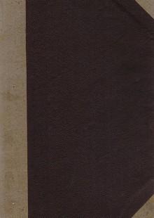 Обложка книги  - Руководство по внутренним болезням. Заболевания желез с внутренней секрецией, конституциональные аномалии и болезни обмена веществ