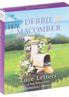 Обложка книги  - Love Letters (аудиокнига на 9 CD)