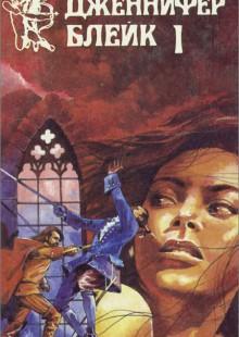Обложка книги  - Испанская серенада
