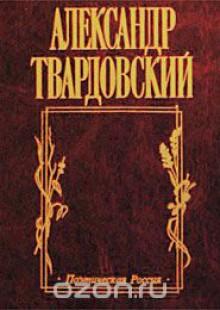 Обложка книги  - И дорога до смерти жизнь…