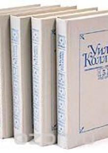 Обложка книги  - Уилки Коллинз. Собрание сочинений в 5 томах (комплект из 5 книг)
