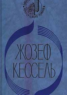 Обложка книги  - Экипаж. Лиссабонские любовники. Лев