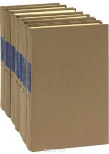 Обложка книги  - Н. В. Гоголь. Собрание сочинений в 7 томах (комплект из 7 книг)