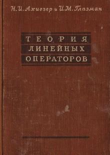 Обложка книги  - Радиотехнические измерения