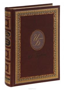 Обложка книги  - Митина любовь (подарочное издание)