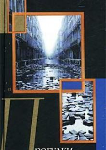 Обложка книги  - Прогулки под зонтиком
