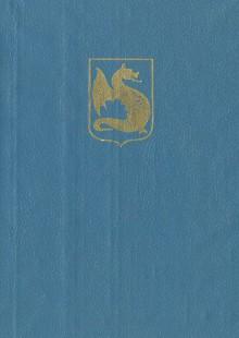 Обложка книги  - Пират