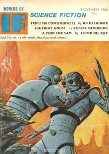 Обложка книги  - Журнал фантастики «Worlds of IF», ноябрь 1966, США