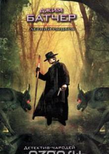 Обложка книги  - Летний Рыцарь