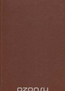 Обложка книги  - Рорк!: Научно-фантастические романы