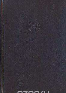 Обложка книги  - Повелители Мечей. Хроника Корума