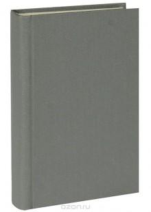 Обложка книги  - Гиперболоид инженера Гарина. Аэлита