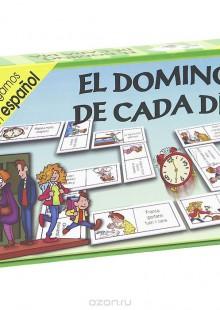 Обложка книги  - El Domino De Cada Dia (набор из 48 карточек)