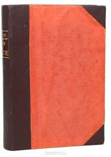Обложка книги  - Миф о Христе. В 2 томах. В 1 книге