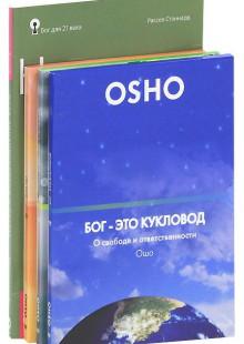 Обложка книги  - Наука и возобновление веры (+ 3 DVD)
