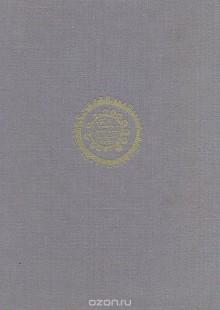 Обложка книги  - Дымковская игрушка