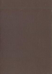 Обложка книги  - Баллады и песни английского народа