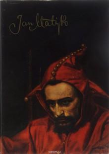 Обложка книги  - Ян Матейко
